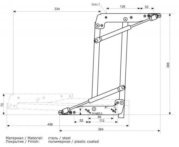 Механизм трансформации стола № 593