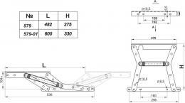 Механизм № 579