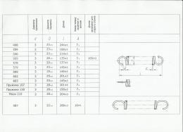 Пружина к 555 механизму