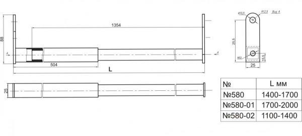 Труба телескопическая № 580