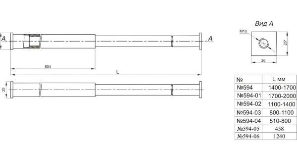 Труба телескопическая № 594